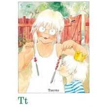 Timotej, Majas alfabet