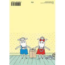 Bu & Bä - dubbelkort
