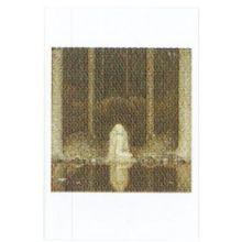 Tuvstarr minikort
