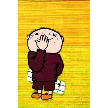 Alfons - minikort