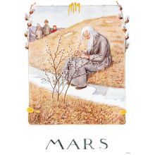 Månadsbild - Mars, Beskow